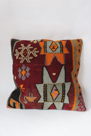 Kilim 60cmx60cm Star cushion - Shirdak