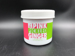 Ginger, pickled pink (375ml)