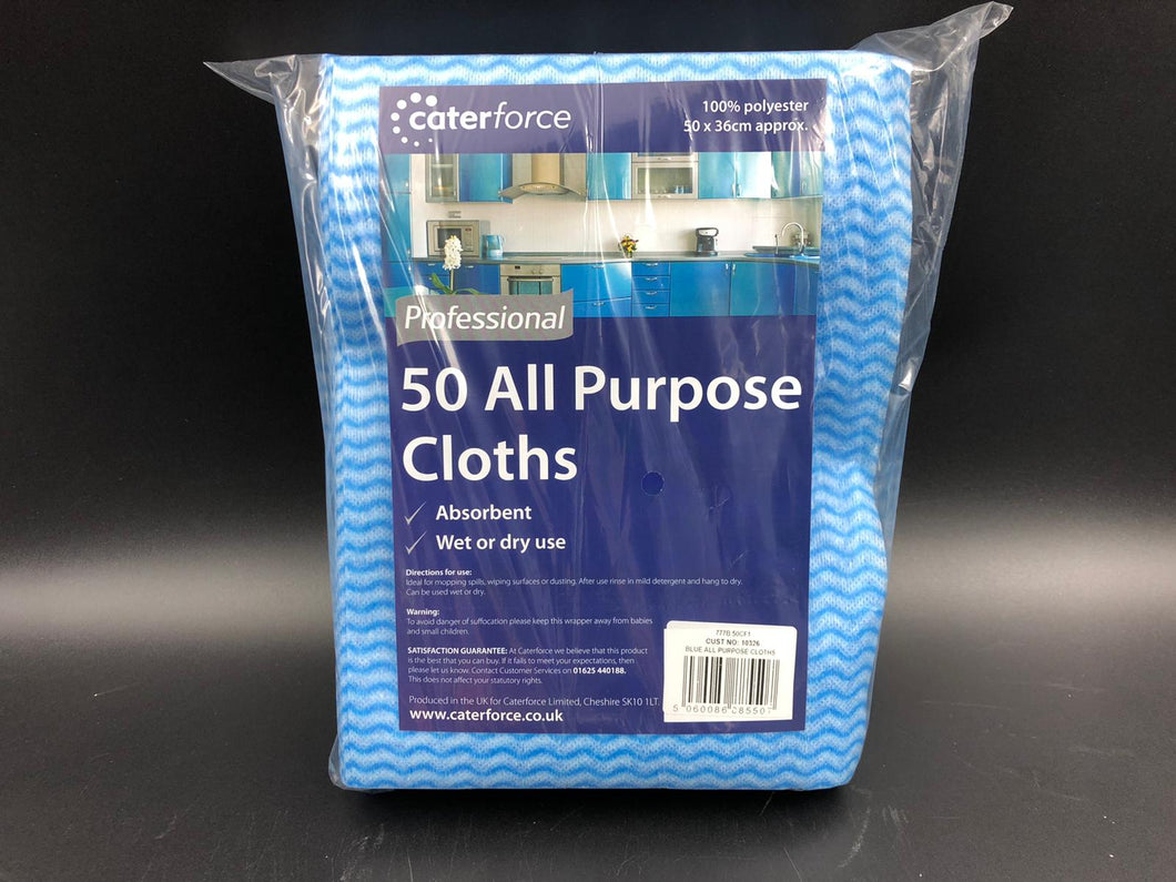 Cleaning cloths (pack of 50)