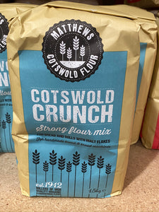 Flour, Strong (Cotswold crunch 'Dark') 1.5kg