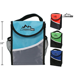 Therma Max Insulated Lunch Cooler - Dollar Max Depot