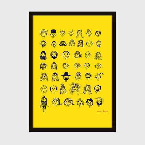 Ordinary People Yellow Art Frame