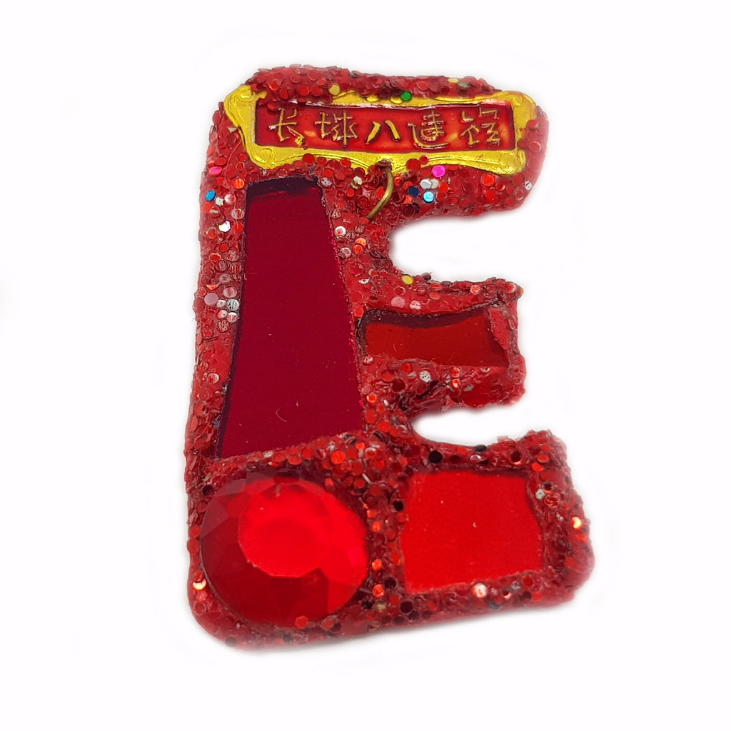 LETTER E - RED BROOCH