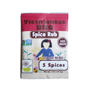 Vietnamese BBQ Spice Rub 5 Spices - Pack of 10