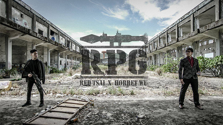RPG (Blue) by Red Tsai x Horret Wu