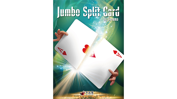 JUMBO Split Card by Syouma