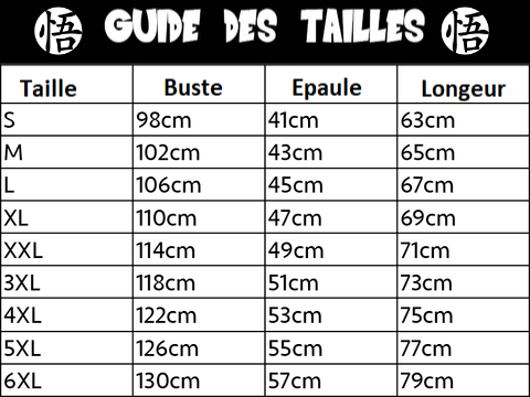 guide des tailles sweat dragon ball z