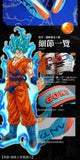 Baskets Dragon Ball Goku SSJ Blue