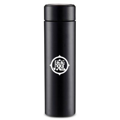 Thermos Dragon Ball Z Kanji Piccolo