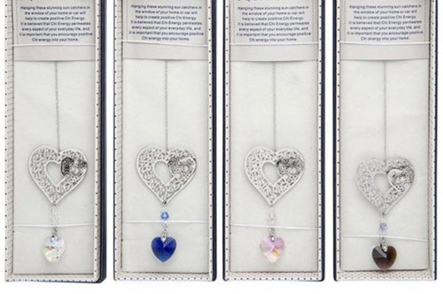HEART Suncatchers - Send to a Friend UK