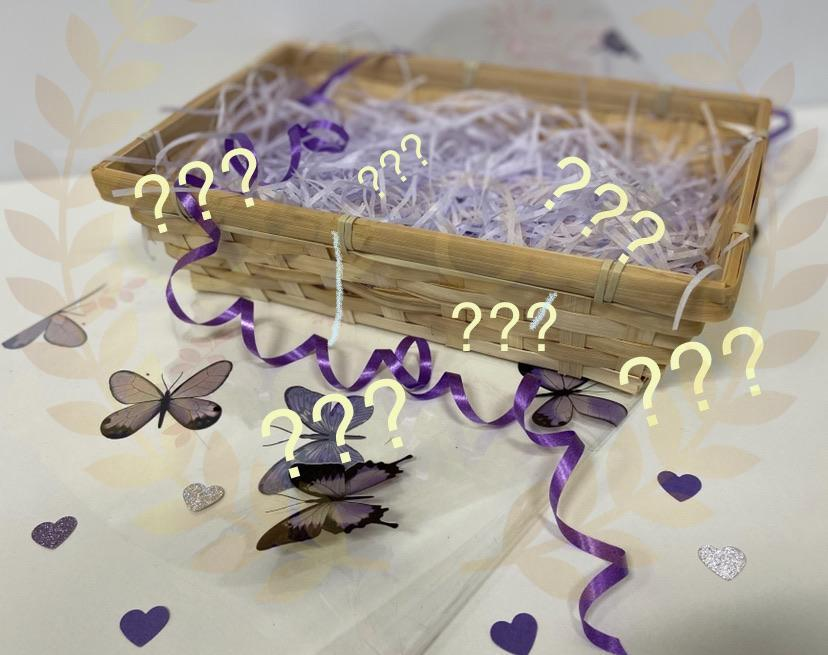 SURPRISE MYSTERY RANDOM GIFT HAMPER - Send to a Friend UK