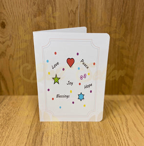 Positive Words greetings card - Send to a Friend UK