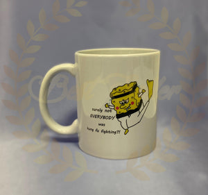 Kung Fu Character Mug - Send to a Friend UK