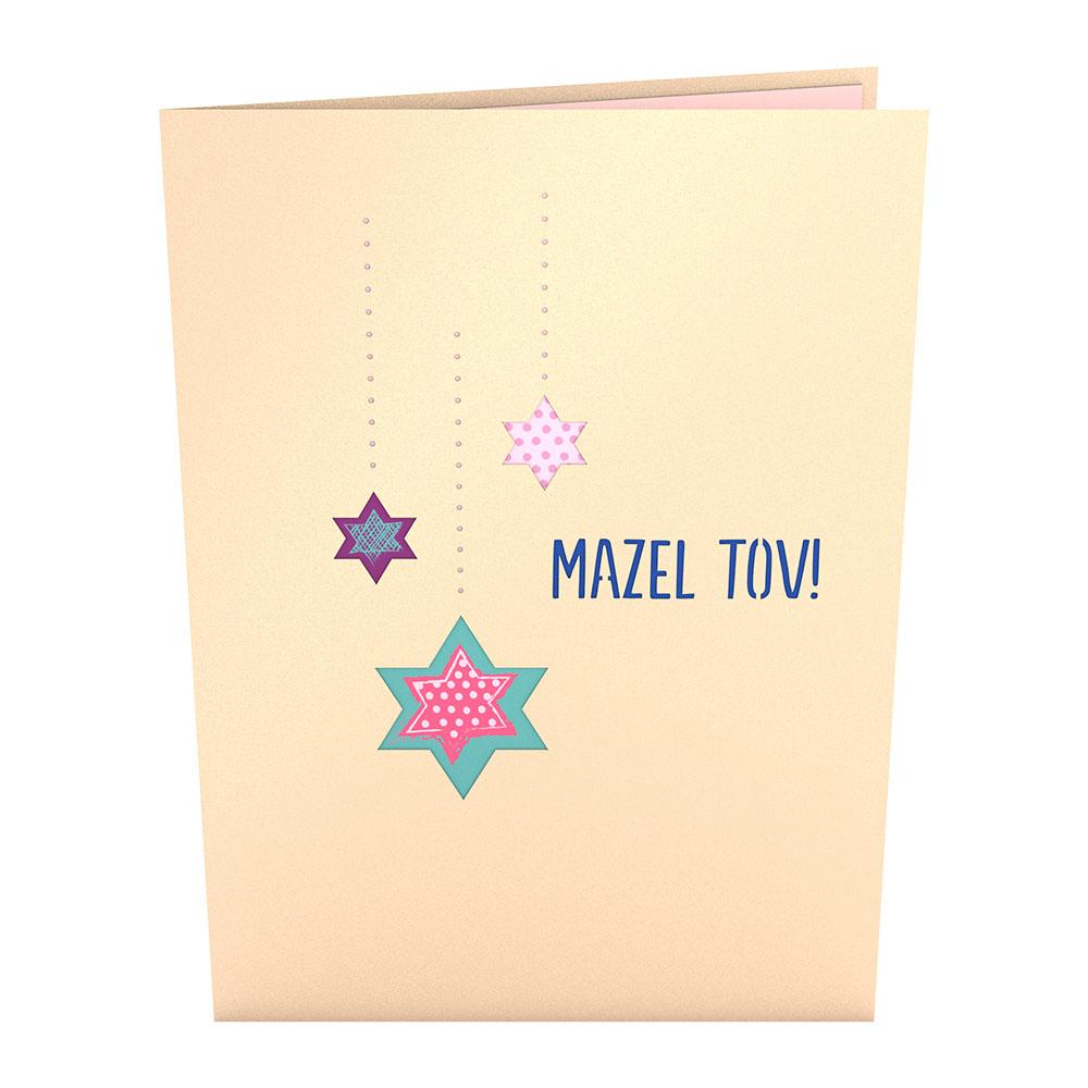 Lovepop Bat Mitzvah Card