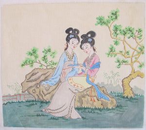 Two Chinese Maidens