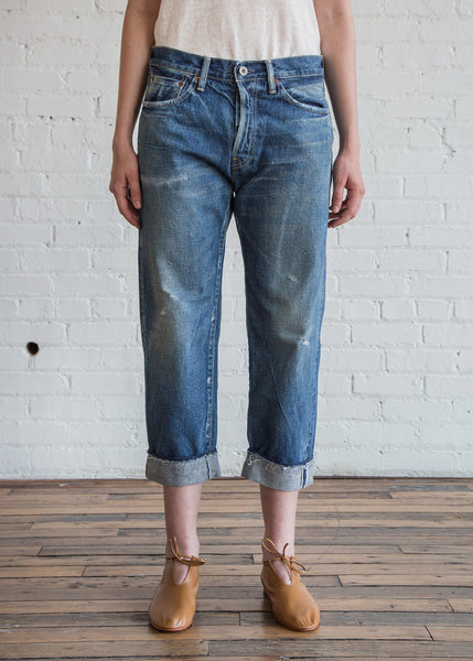 Chimala Selvedge Denim Used Ankle Cut Medium Repair