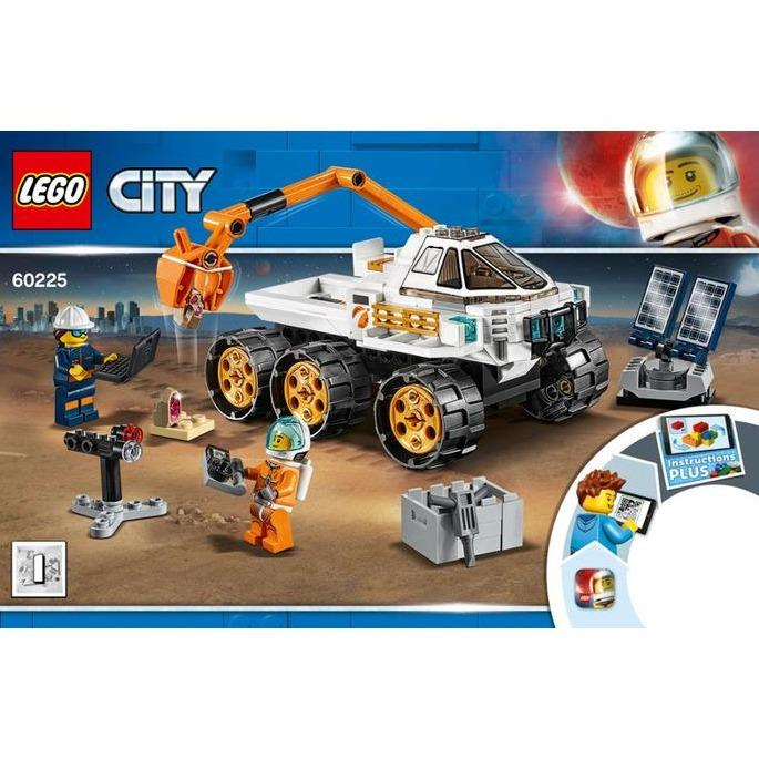 Lego City Rover Testing Drive - Tadpole