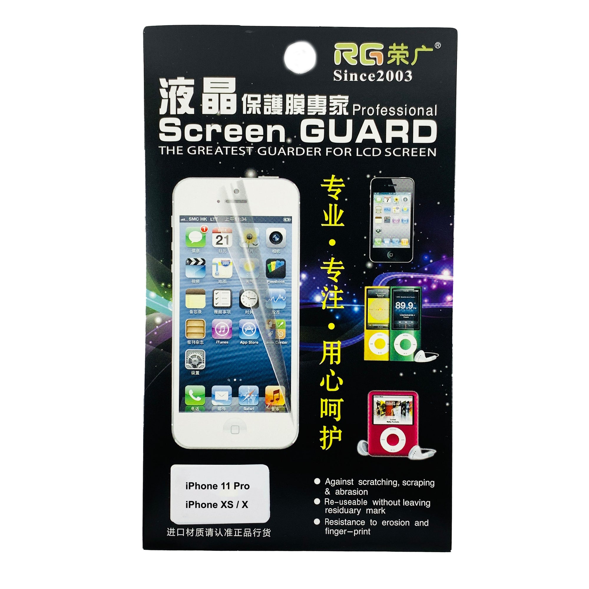RG Professional Soft Film Screen Protector for iPhone 11 Pro / XS / X (Clear) 2-PACK