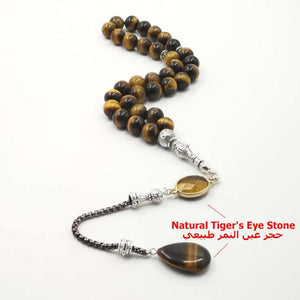 New style Man's Tasbih 2019 style Tiger eyes natural stone Muslim rosary islam 33 66 99 beads Fashion Bracelets - Bashatasbih