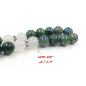 Natural chrysocolla with White agate Tasbih Men's Gemss 2020New Gifts bracelet Muslim Accessories jewelry - Bashatasbih