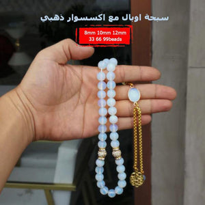 New arrival opal stone Golden accessories Women's Tasbih 33 66 99 beads Muslim misbaha girl's bracelet Islam Rosary - Bashatasbih