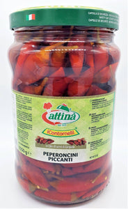 "Calabrian Hot Chili Pepper ""I Contornelli"" by Attina' 55oz - [Premium Italian Food at Home ]"