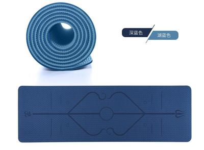 TPE Yoga Mat Non Slip Carpet my products Another Ideal Shop 6mm Sapphire Blue