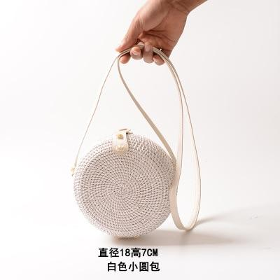Woven Rattan Beach Bag Another Ideal Shop 49