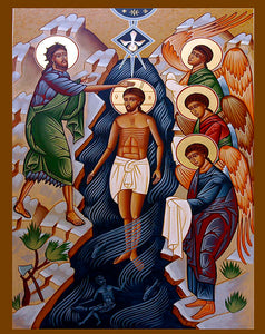 Orthodox Theophany Baptism of Christ Icon #1