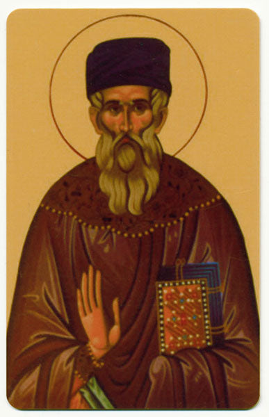 #1011 Orthodox Prayer Card St. Joseph of Damascus