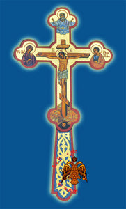 Blessing Cross Crucifixion of Christ - Virgin Mary and St John The Beloved