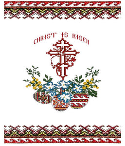 "Easter Basket Cover ""Christ Is Risen"" Printed - 3 Bar Vine"