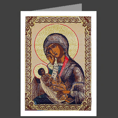 Theotokos Tan Robe Tapestry Icon Greeting Card With Envelope