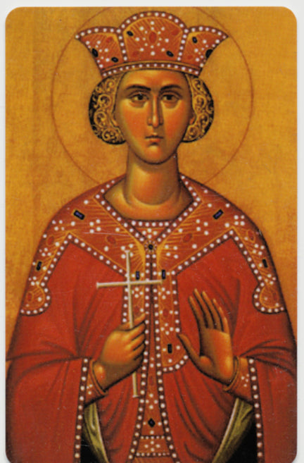 #922 Orthodox Prayer Card St. Katherine the Great Martyr of Alexandria