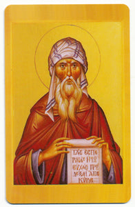 #926 Orthodox Prayer Card St. John the Righteous of Damascus