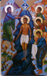 #956  Orthodox Prayer Card Theophany Baptism of our Lord