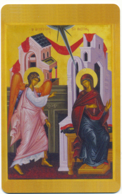 #957 Orthodox Prayer Card Annunciation of our Lord