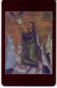 #963  Orthodox Prayer Card The Ten Commandments