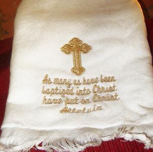 Baptismal Hand Towel Budded Cross