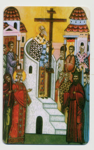 #979 Orthodox Prayer Card Elevation of the Holy Cross