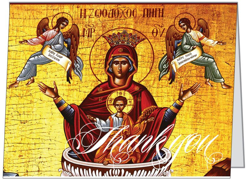Orthodox Premium Thank You Cards Life Giving Fountain