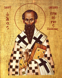 St. Gregory of Nyssa Orthodox Icon