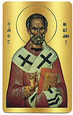 #951 Prayer Card St. Nicholas