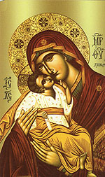 #943 Prayer Card Theotokos in Times of Need