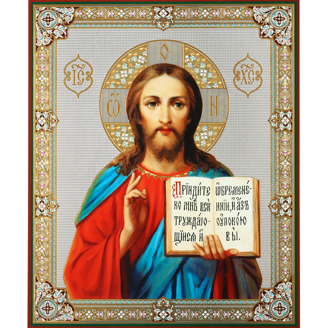Christ The Teacher Gold Foil Icon Mounted on Wood 15 3/4 Inch