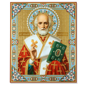 "St Nicholas Russian Icon Gold Foil Mounted on Wood 15 7/8""x13 1/8"""