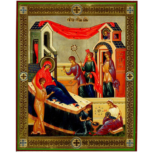 Nativity of Mary RUSSIAN WOODEN ICON 8 1/4