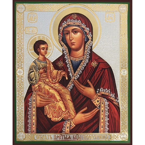 "Russian Orthodox Icon Three Handed Mother of God 8 1/4""x6 3/4"""