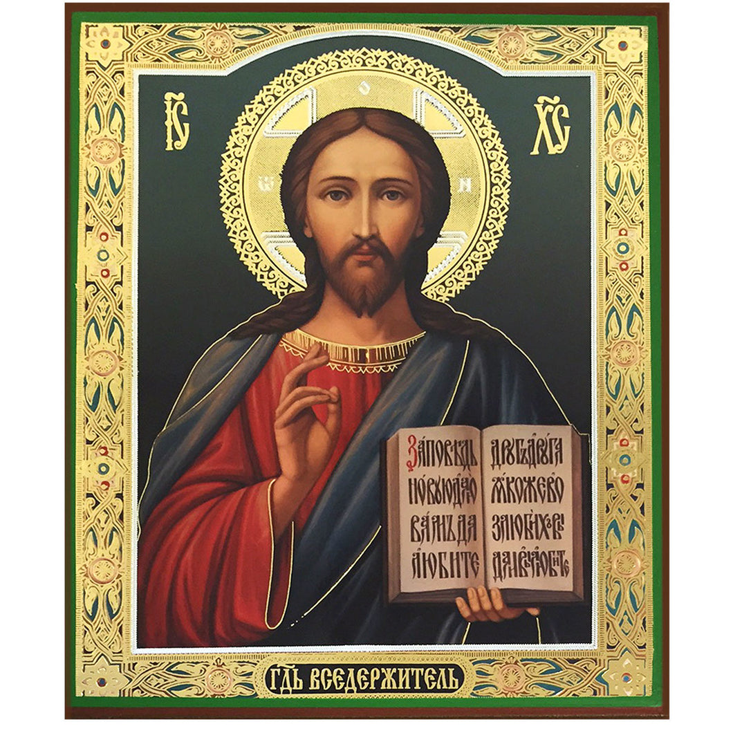 Christ The Teacher Gold & Silver Foil Icon 8 1/4