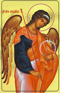 #1032 Orthodox Prayer Card Archangel Raphael